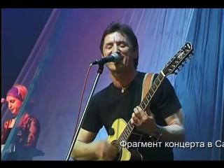 Лучшие песни.,,ВИА Синяя Птица - Там где клён шумит (Live 2002 год),,