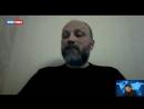 Международный обзор с Владимиром Роговым. Выпуск от 28.01.2017