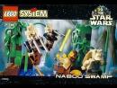 Lego Star Wars 7121. Naboo Swamp. 1999