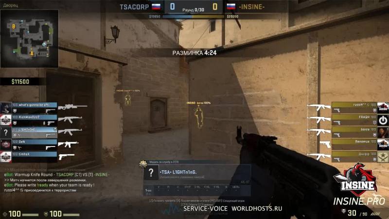 Insine Gaming VS SLTV AMSeries