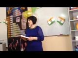 Виктория Овсепян врач терапевт г Гагарин отличие восточной и западной медицины сертификация проду