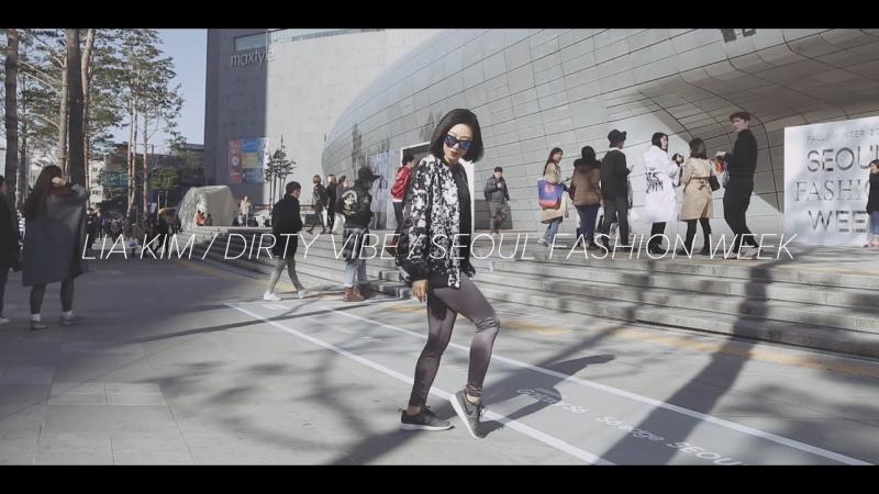 1Million dance studio Skrillex - Dirty Vibe (ft. Diplo, G-Dragon CL) | 2015 Seoul Fashion Week