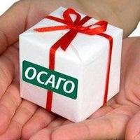 Страхование ОСАГО без переплат Анапа   ВКонтакте