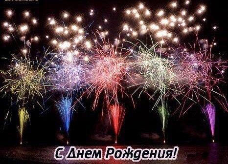 Фото №456240852 со страницы Дмитрия Лазарева