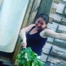 Виктория Тимотина фото #50