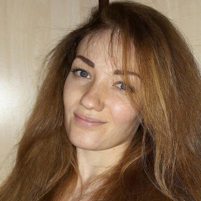 Анна Анечкина