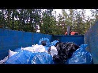 Результаты уборки Изумрудного карьера 28.08.2016