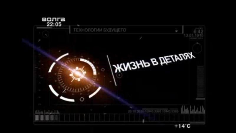 т/к Волга - Жизнь в деталях: WorldSong2017