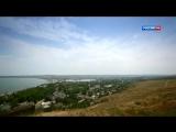 Россия. Гений Места. 2 Серия. Восточный Крым.