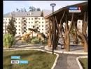 Город Котлас готовится к 100 летнему юбилею