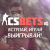 CS:GO | CSBETS.RU Официальное сообщество