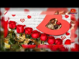 Любовь прекрасна и грустна.....