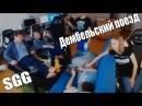 Дембельский поезд ►SGG