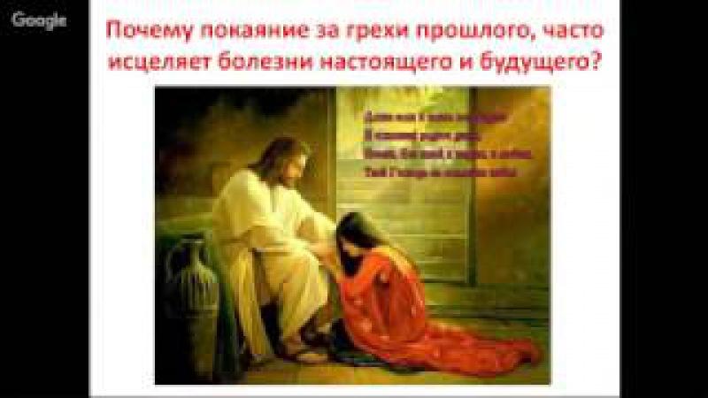 Исцеление любовью Личный приём Николай Пейчев, Академия целителей, 21марта 2017г