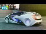 Как видит будущее Toyota - Concept-i...