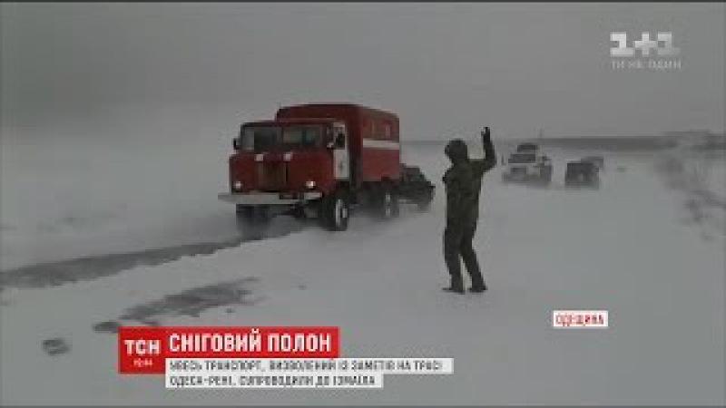 Рятувальники змогли дібратись до автобусів, які застрягли у кучугурах на Одещині