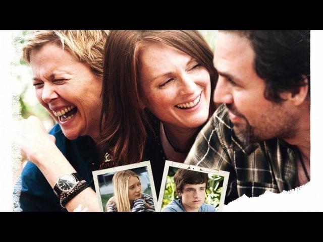 Детки в порядке (2010) комедия, среда, кинопоиск, фильмы , выбор, кино, приколы, ржака, топ » Freewka.com - Смотреть онлайн в хорощем качестве