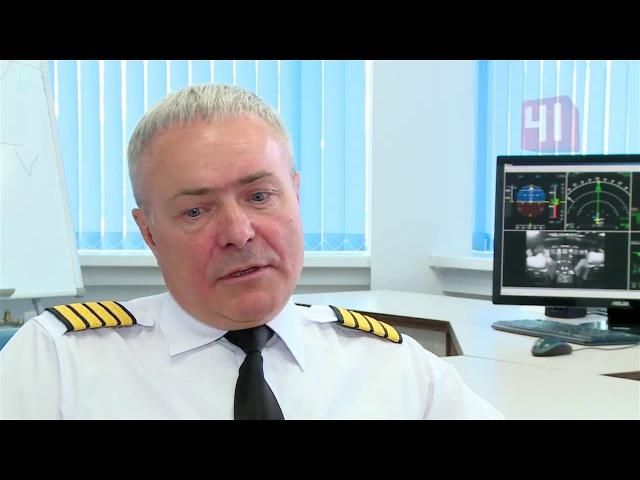 Профессия пилот гражданской авиации