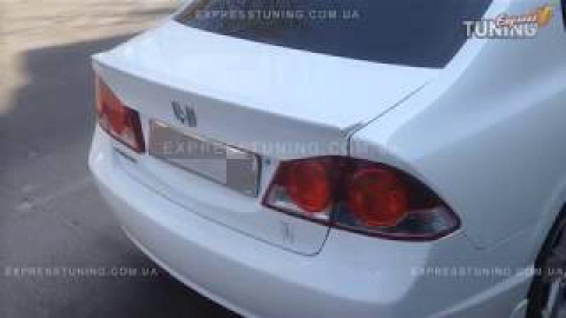 Спойлер Хонда Цивик 4Д. Спойлер на багажник Honda Civic 4D. AOM Tuning. Обзор.