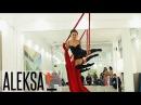 Танец на полотнах воздушные полотна ленты воздушная гимнастика акробатика ALEKSA Studio