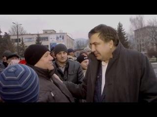 Михаил Саакашвили очередной забытый город в Украине Свалява 23 02 2017