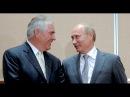 LIVE STREAM: Vladimir Putin Meets With Rex Tillerson in the Kremlin Russia, Russian, Sergey Lavrov