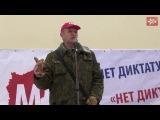 А. Горячев:
