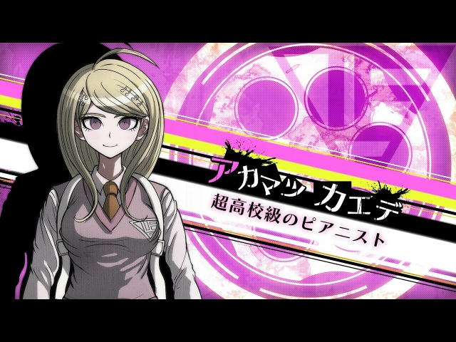New Danganronpa V3 (Trial Ver.) - Meeting The Ultimate Students [PS4] » Freewka.com - Смотреть онлайн в хорощем качестве