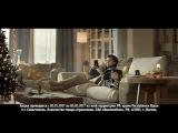 Музыка из рекламы Билайн - Ну очень праздничная распродажа! (Россия) (2017)