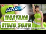 Mastana Video Song || Super Movie || Nagarjuna, Ayesha Takia, Anushka