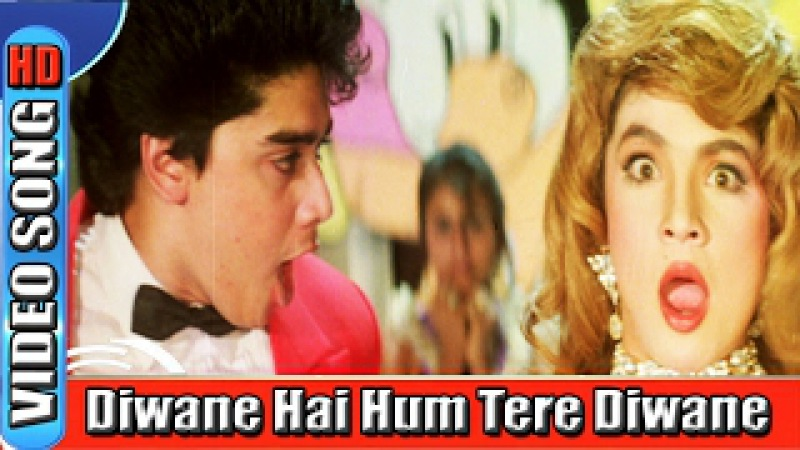 Diwane Hai Hum Tere Diwane | HD Song | Lyrics - Kranti Kshetra | Sapna Mukherjee