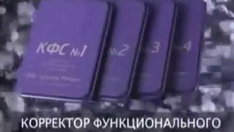 КФС Кольцова синей серии. Как создавались, принцип действия и для чего нужны.