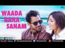 Waada Raha Sanam (Full Song) | Feat : Vipin Sharma Sonia Dey | Latest Bollywood Romantic Songs