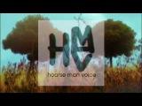 Hoarse Man Voice - Твій Голос (слова Анни Дишель) (Audio) Ukulele