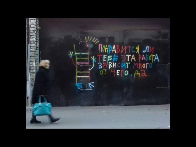 Разговор без прикрас, без подготовки и без редакции. Кирилл Лебедев (иногда КТО, а иногда не очень)