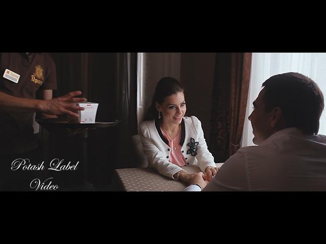 Романтическое предложение видео Potash Label