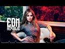 Armin van Buuren ft. Ana Criado – Down To Love Nika Gvelesiani Edit Trance ⭐