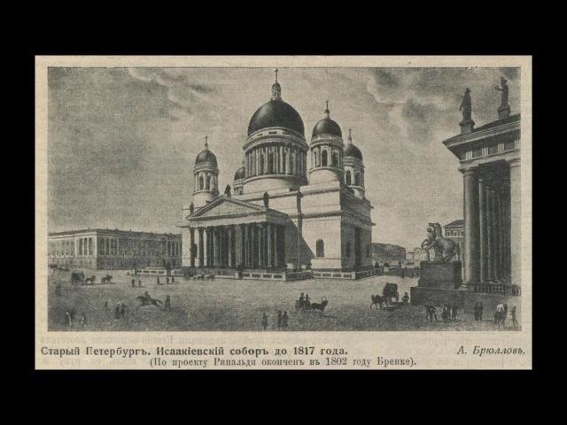 Русич ТВ Санкт Петербург откопали а не построили Наш Питер Часть 1