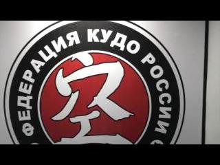 Зал КУДО в Белгороде ул.Губкина 15 г