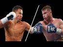 Gennady Golovkin vs Canelo Alvarez | Fastest Knockouts
