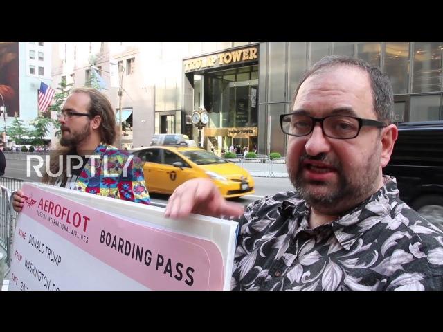 США: Счастливый без дня рождения! Протестующих подарок Трамп односторонний билет в Москву.