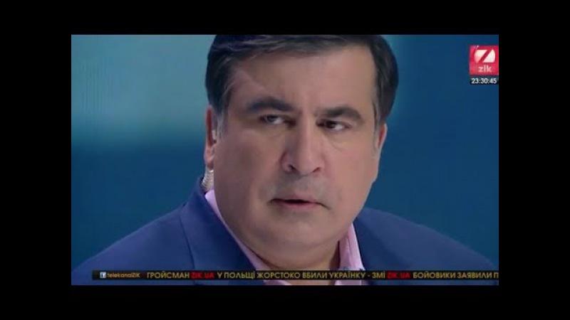Михаил Саакашвили на канале Zik 22.06.2017 «Другая Украина»