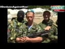 Обращение Десантников-ополченцев к ВДВ Украины: Донбасс никогда не встанет на колени!