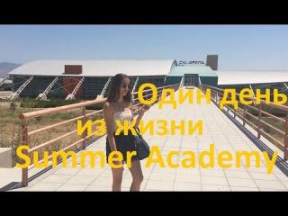 Vlog: Один день из жизни летней школы на Кипре
