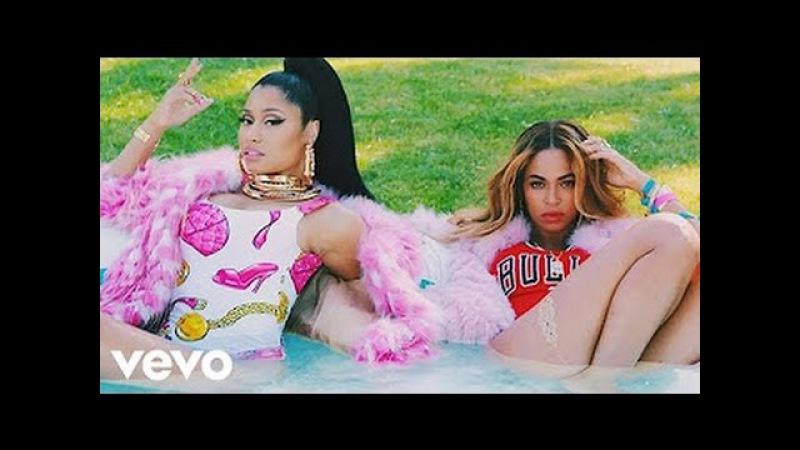 Nicki Minaj - Feeling Myself (feat. Beyoncé)