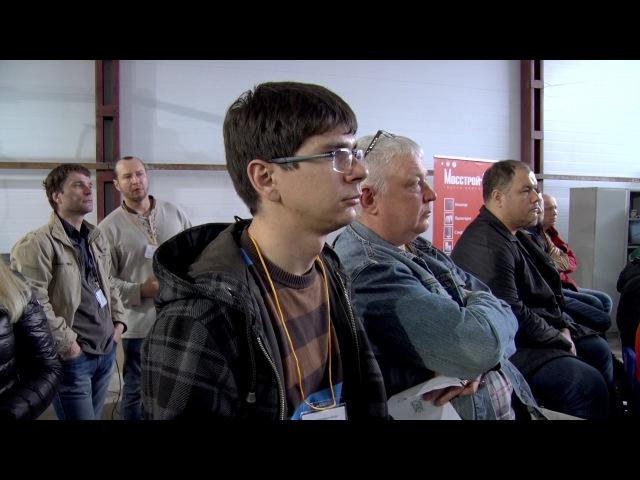 Семинар МетаПласт Оборудование компании GRACO