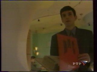 Агентство НЛС (РТР, 24.11.2001) Анонс