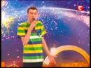 Украина мае талант 2 - Одесса, Альтернативный рэп