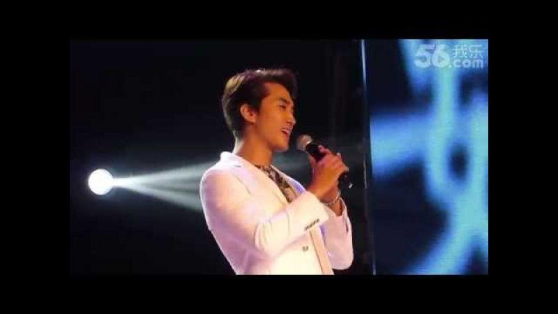 22.8.2014 Song Seung Heon Beijing FM - As time goes by