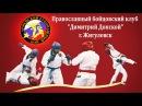 Армейский рукопашный бой (АРБ) г. Жигулевск